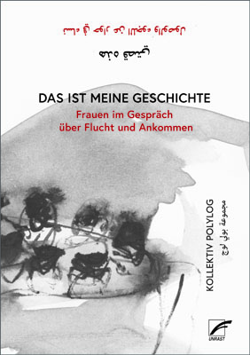 https://www.unrast-verlag.de/images/stories/virtuemart/product/978-3-89771-255-36.jpg